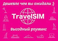 Туристическая карточка TravelSim. Продажа и пополнение в Харькове