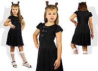 Школьный сарафан костюмная ткань юбка в складки Размеры: 116,122.128,134