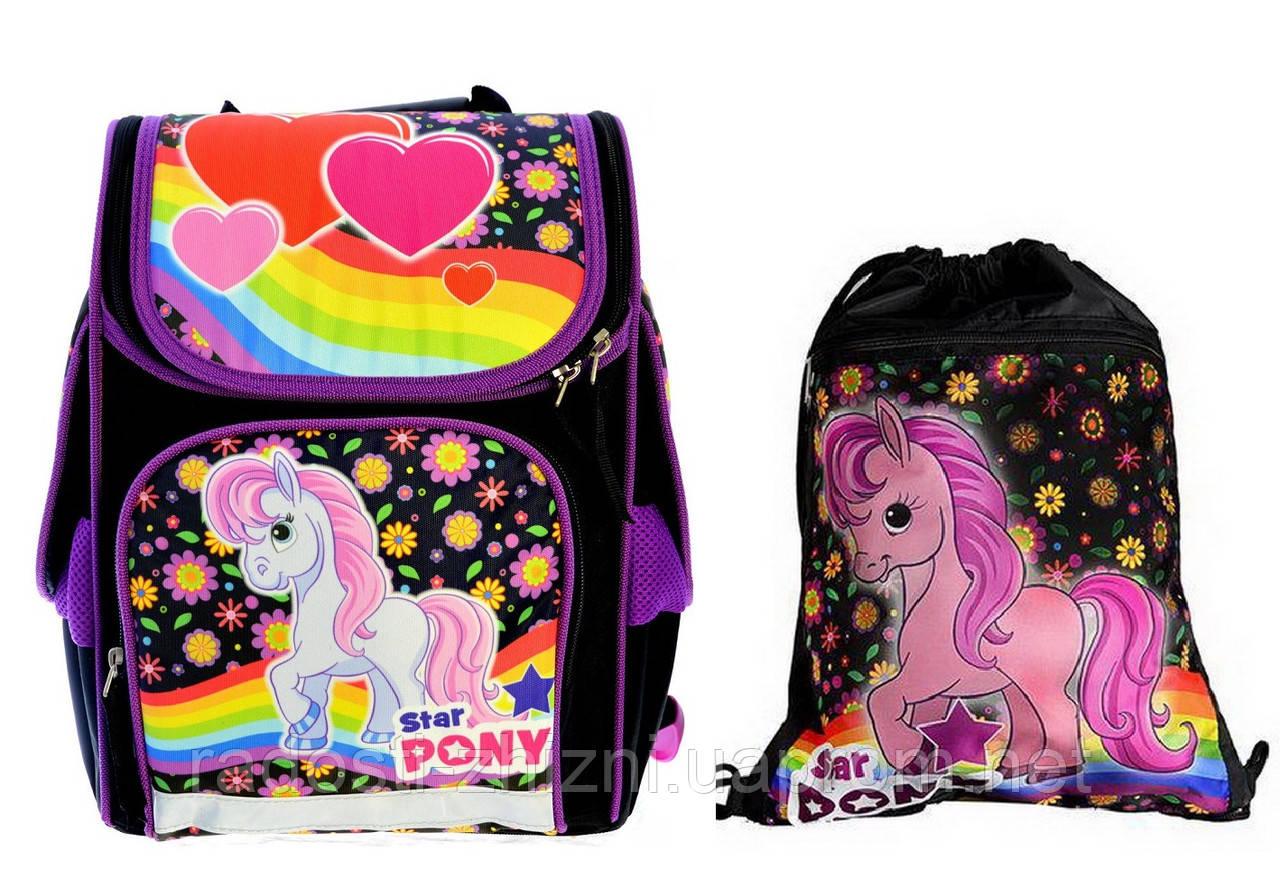 """Ранец школьный,и сумка для сменки """"Star Пони"""" Vombato"""