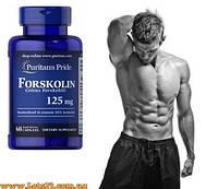 Форсколин - растительный жиросжигатель + программа тренировок