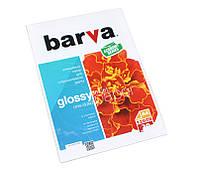 Фотобумага Barva, глянцевая, A4, 120 г/м2, 20 л (IP-CE120-238)