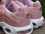 Кроссовки Nike Air Max Tn+ 1 Satin Pack Pink. Топ качество! Живое фото (Реплика ААА+), фото 3