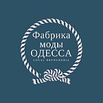 Фабрика Моды прямой поставщик Одесса