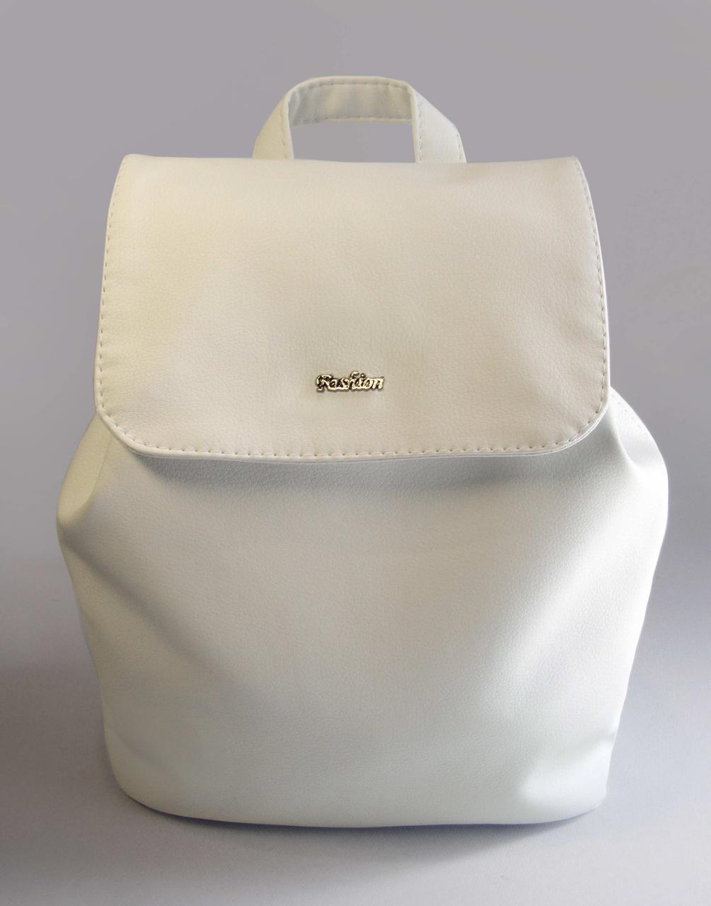 "Женский рюкзак ""Christina"" 01 - White"