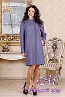 f53b316377a Персиковое женское пальто оптом в категории пальто женские в Украине ...