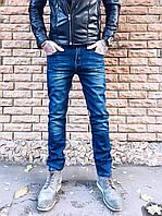 Джинсы LS 2652 на флисе мужские