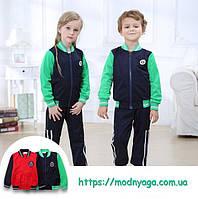 Как правильно выбрать спортивный костюм для ребенка?