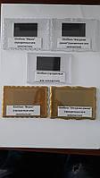 Акриловые заготовки для магнитов 92х65