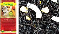 Черный чай ароматизированный  Банан, яблоко, кокос
