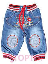 Штаны джинсовые (6-18 мес)