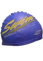 Шапочка для плавания (синий)