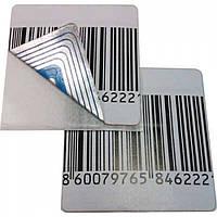 Этикетка РЧ 8.2MHz размер 4*4см (рулон 1000шт), штрих-код (ТОП ПРОДАЖ)
