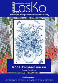 Набор алмазной вышивки Голубые цветы