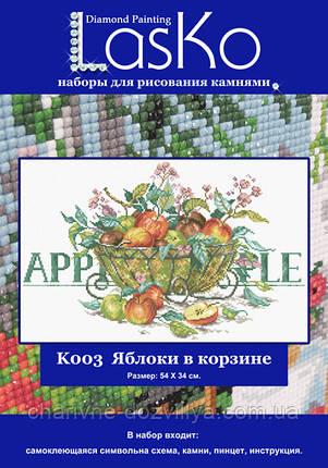 Набор алмазной вышивки Яблоки в корзине, фото 2
