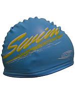 Шапочка для плавания (голубая)