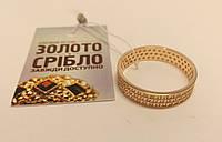 Кольцо обручальное золотое со вставками, вес 4.5 гр, размер 22.