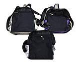 Рюкзак-сумка молодежный  ЧЕРНО - ЖЕМЧУЖНЫЙ-2, 31х26х12 см., фото 2
