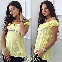 Женская блузка Жакард желтая с кружевом