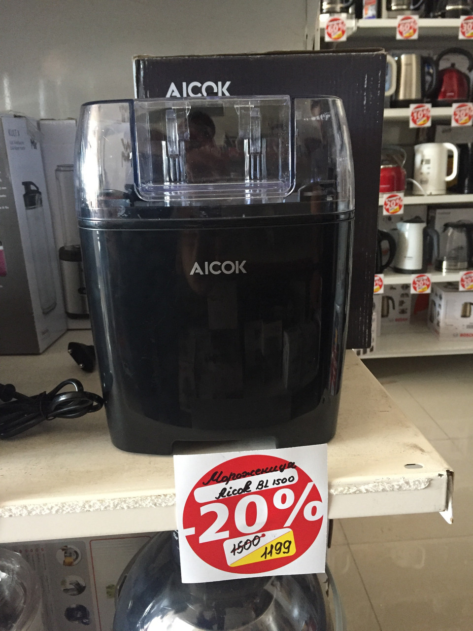 Морожениця Aicok BL 1500