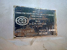 Станок долбежный 7Д450, фото 2