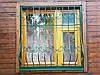 Решетка на окно с ковкой выгнутая