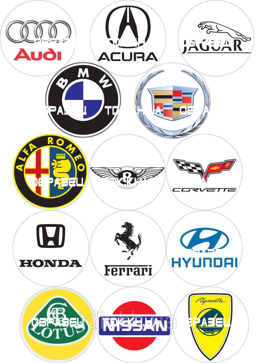 Автомобили 007