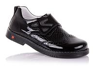 Школьная обувь для девочек Tutubi 190134