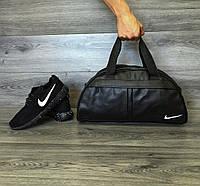 Спортивная сумка Nike (Найк), белое лого, фото 1