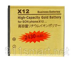 Аккумулятор Sony Ericsson Xperia Arc LT15i / LT18i / X12