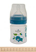 Антиколиковая детская бутылочка для кормления Bayby BFB6101 120ml 0м+ синий