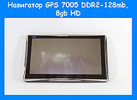 Навигатор GPS 7005 DDR2-128mb, 8gb HD!Опт