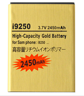Аккумулятор для Samsung Galaxy Nexus / i9250