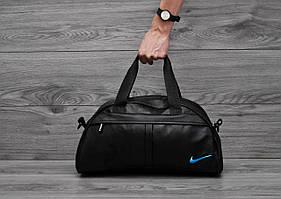 Спортивная сумка Nike (Найк), синий логотип