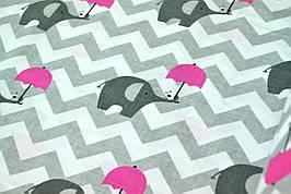 """Польская хлопковая ткань """"слоники с малиновым зонтом на сером зигзаге"""""""