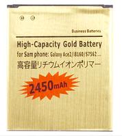 Аккумулятор для  Samsung Galaxy Ace 2 / I8160