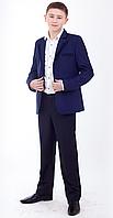 Школьный костюм для мальчика детский синий брюки и пиджак синий