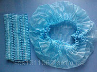 Шапочки одноразовые синие, уп=100 шт, спанбонд