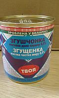 Сгущенка ж/б 380г, 8,5% жира