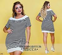 Летнее платье в полоску на одном плече отделка тесьмой размеры 50-52, 54-56