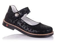 Школьные туфли для девочки Tutubi 190136