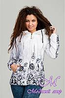 Женская белая демисезонная куртка с принтом (р. 42-52) арт. Купон
