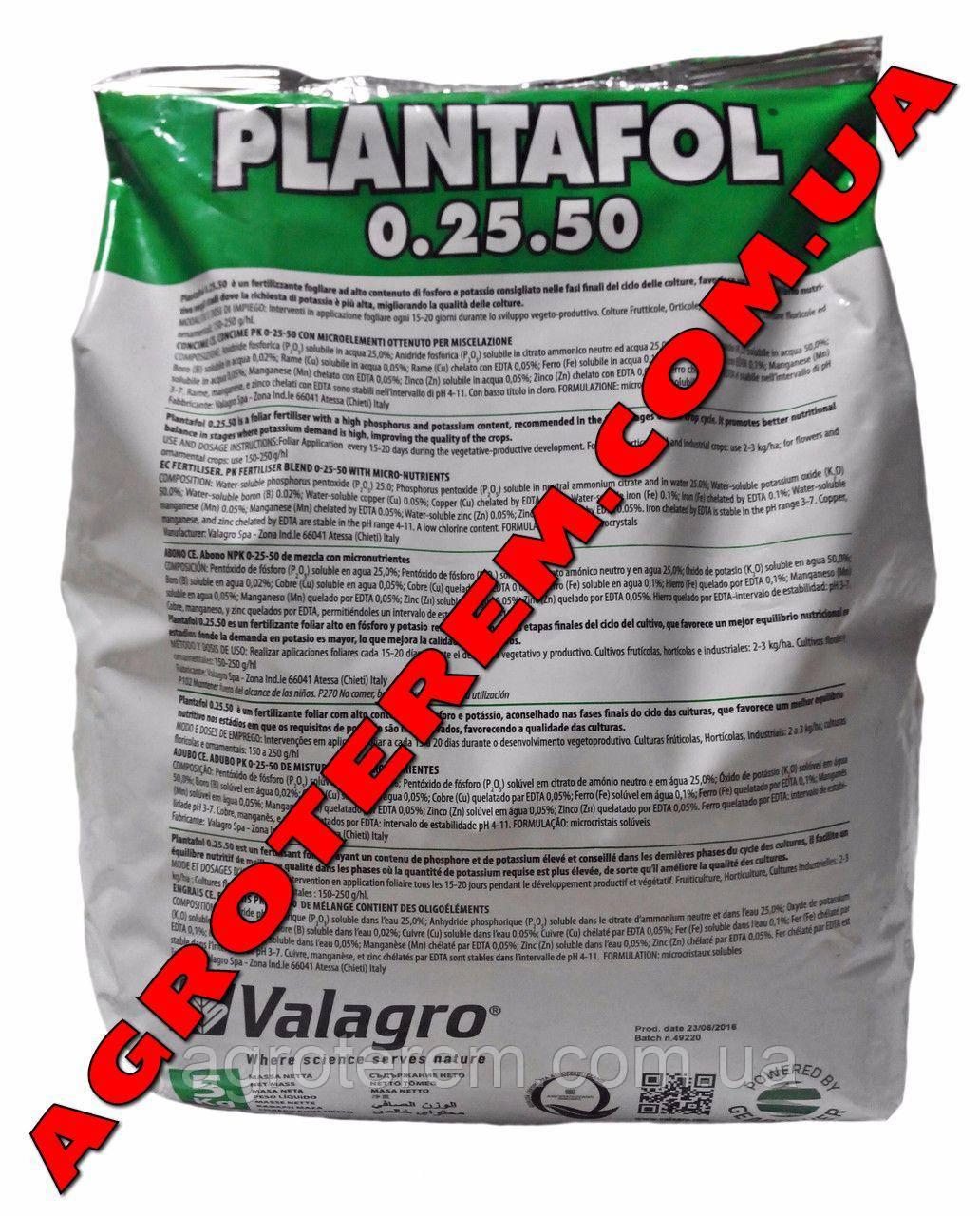 Плантафол (5кг) Plantafol 0.25.50