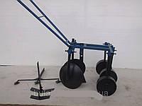 Окучник ручной дисковый (EXPERT) (пропольник,нарезка борозд.окучивание картошки) Агромарка