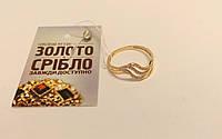 Золотое кольцо 1.31 грамм, 585 проба. Размер 16.