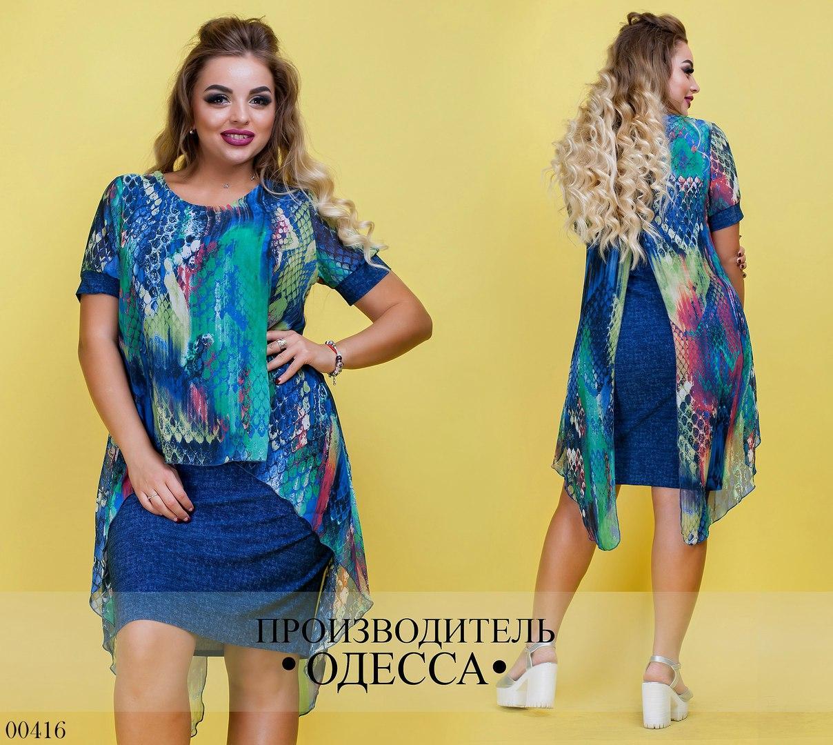 d3b378c4e4b25eb Комбинированное женское платье джинс+шифон размеры 50,52,54,56,58,60 ...