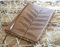 "Блокнот кожаный ""Гербарий"" 50 листов (19,5х14х1,5 см)"