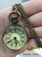 "Часы карманные на цепочке ""Классика карманных часов""."
