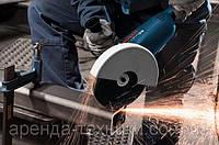 Аренда угловой шлифмашины для шлифовальных и отрезных работ по металлу