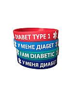 """Браслет силиконовый """"У мене Діабет"""" + """"I am Diabetic"""" + """"У меня Диабет"""" + """"Diabet Type 1""""- для взрослых"""