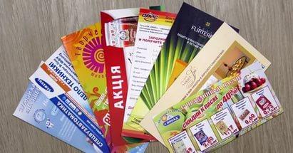Печать рекламных листовок в Днепре